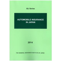 AUTOMOBILE INSURANCE IN JAPAN―2014
