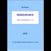 REINSURANCE 2015