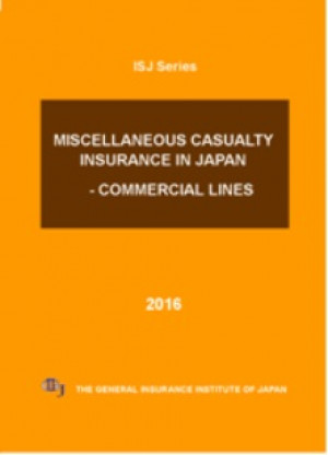 MISCELLANEOUS CASUALTY INSURANCE IN JAPAN-COMMERCIAL LINES 2016-