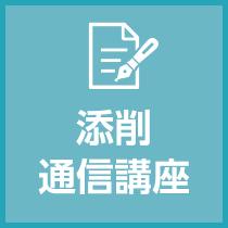 保険検査マニュアル実践講座〈損害保険コース〉