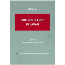 FIRE INSURANCE IN JAPAN  2016