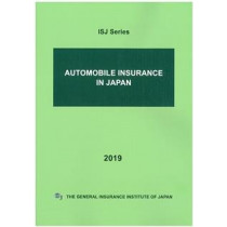 AUTOMOBILE INSURANCE IN JAPAN―2019